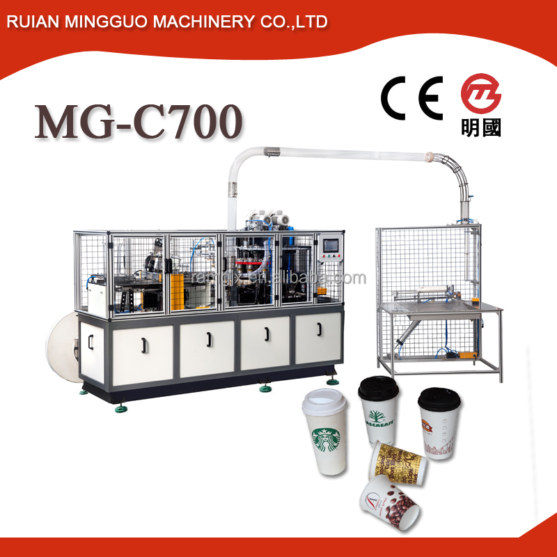 New disposable paper cup/hot cold drink paper cup forming machine