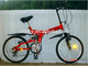 20 inch Suspension MTB Folding Bike/Bicycle