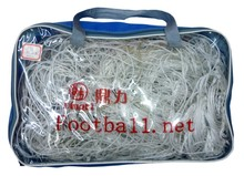 Custom futsal net high quality durable 5 Players PE football net wholesale soccer ball goal net for indoor sports