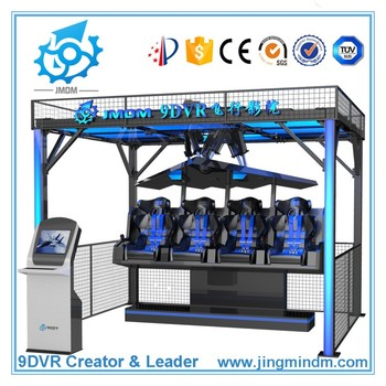 9a0d45aec8b5 9d Virtual reality flight rides indoor amusement VR children arcade machine  for shopping mall