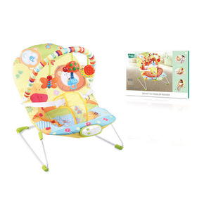 Lion Baby Infant-to-Toddler Rocker Musical Vibration Soothing Bouncing Chair