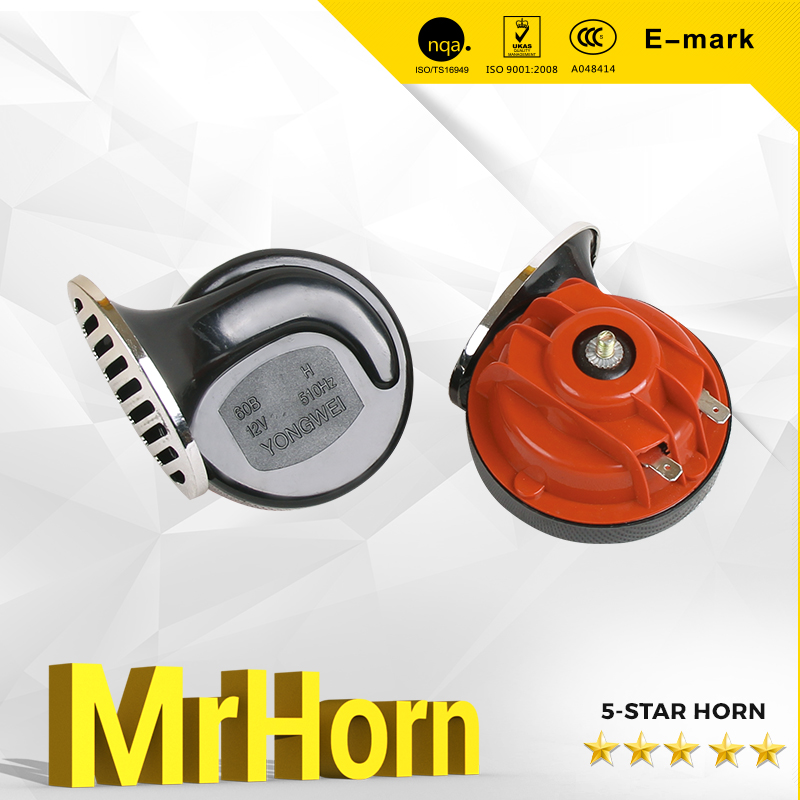 Snail Horn Sandproof Automobile Horn For Universal