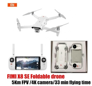 Original Xiaomi FIMI X8 SE drone 5KM FPV With 3-axis Gimbal 4K Camera GPS 33mins Flight Time RC Drone Quadcopter RTF
