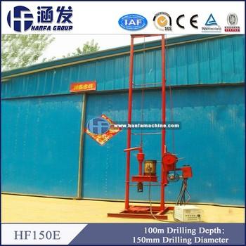 portable soil drilling machine