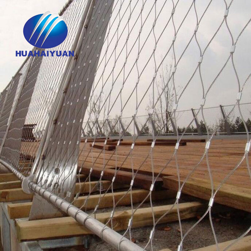 flexible stainless steel cable mesh X-tend wire rope mesh netting zoo mesh