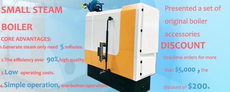 High Efficiency Low Pressure Industrial Biomass Steam Boiler For ...