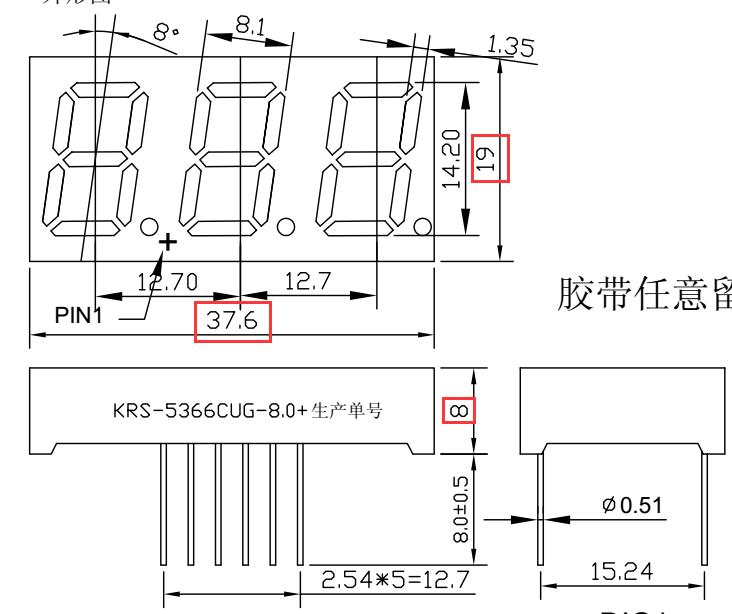 Sample stock Bi-color 12 pins 0.56 inch 3 digit FND 7 segment led display three digits (2)