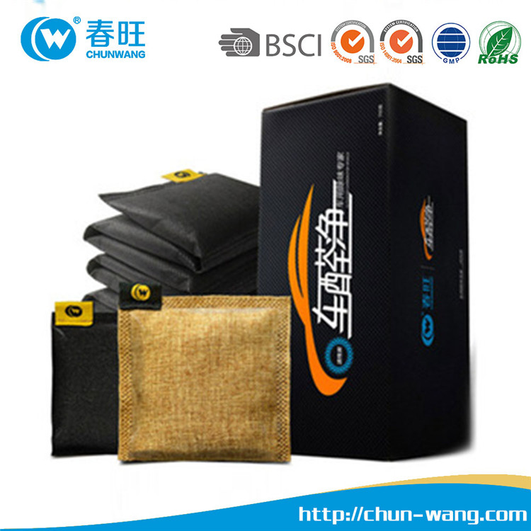 Free Sample Bamboo Charcoal Bag Car Deodorant Bamboo Charcoal Bag Purify Auto Air Freshener