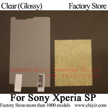 Clear Glossy LCD Screen Protector Guard Cover Protective Film Shield For Sony Xperia SP M35h M35i M35c M35t C5306 C5302 C5303