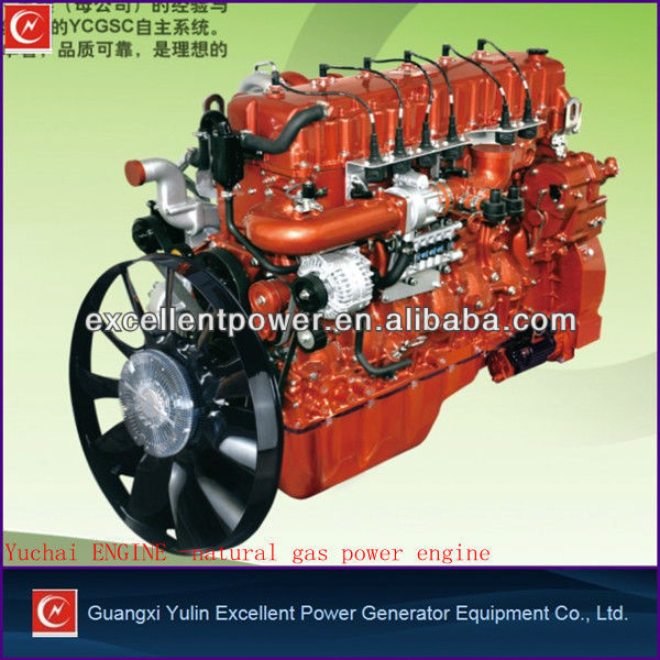 220KW natural gas power engine for generator set