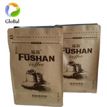 087672e35 2018 fondo plano película mate de papel artesanal café bolsa de plástico  con cremallera