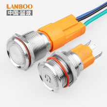 19mm New for 10A 5V Led Light Power Symbol Push Button Momentary Latching Computer Case Switch 3Color