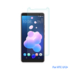 Gobelike factory direct wholesale price 9H 2.5D tempered glass screen protector for HTC U12+