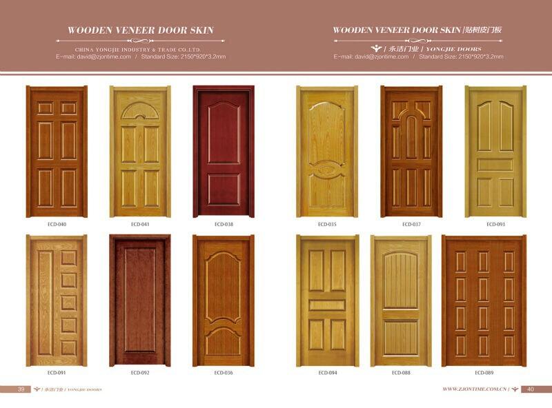 Teak Wood Main Door Models Wood Door Designs In Pakistan