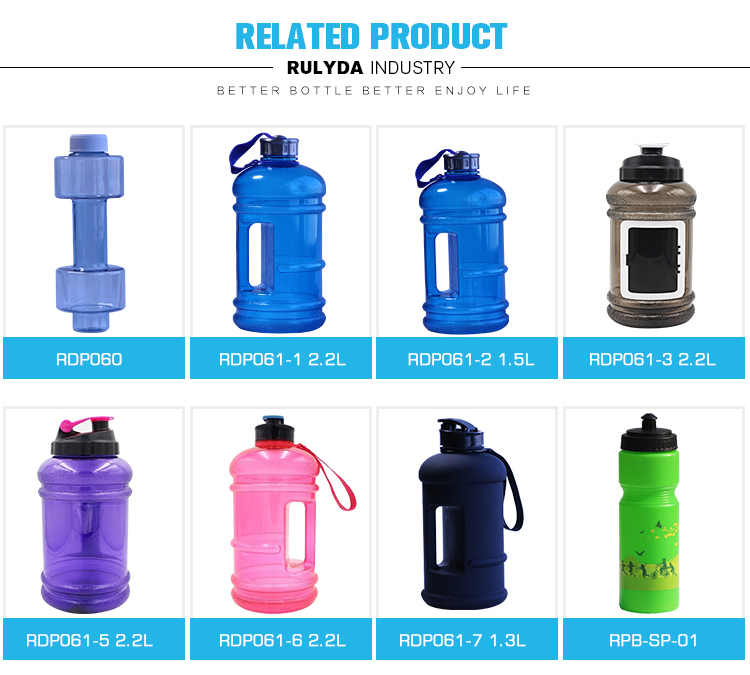 China supplier custom plastic dumbbell shaped water bottle