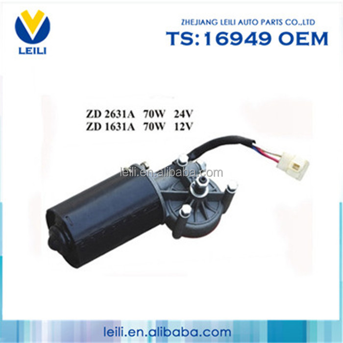 Hot Sell Screw Type Electric Wiper Motor For Sliding Gates