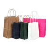 Recycle eco friendly shopping white/brown kraft paper bag with twisted handles