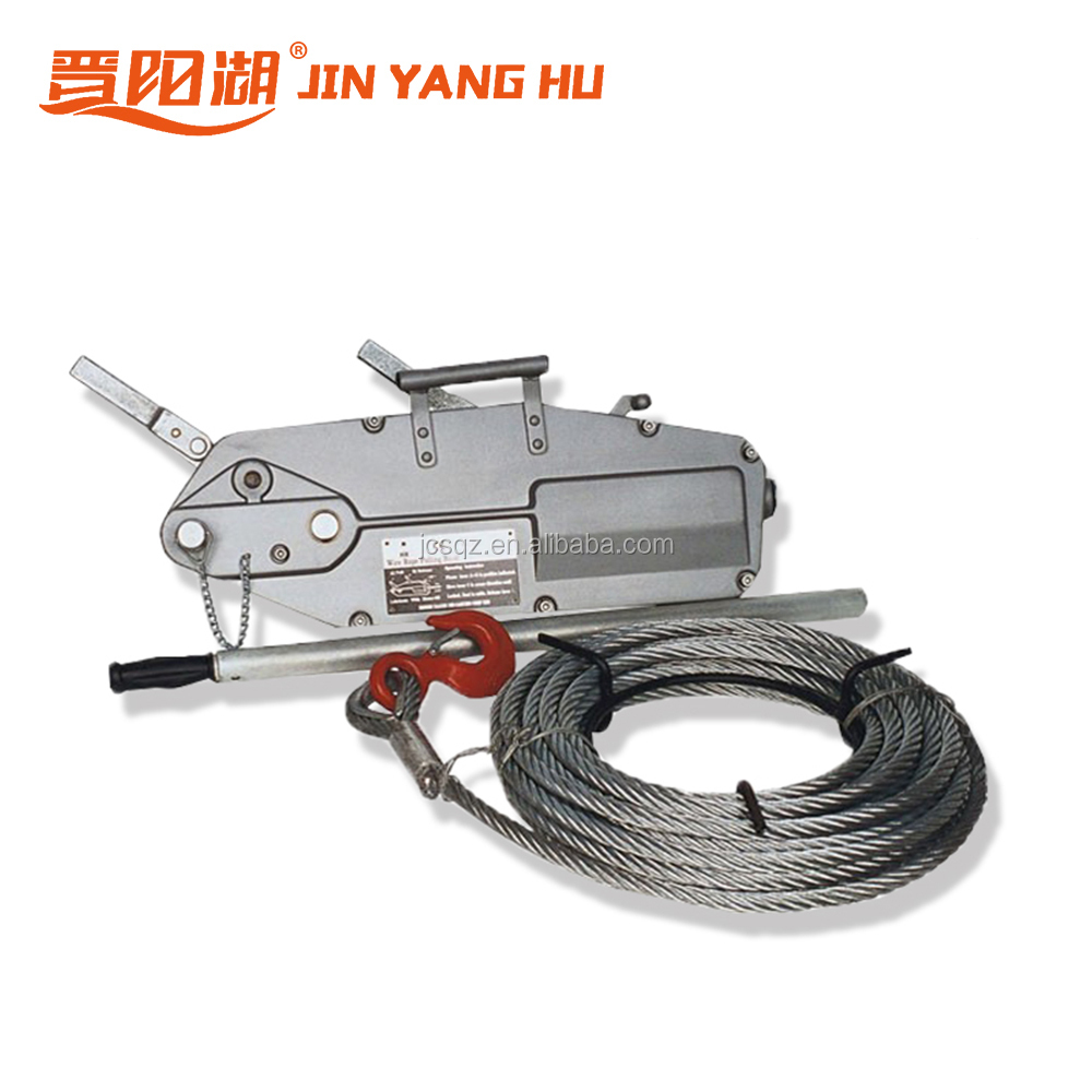 Wire Rope Pulling Hoist From China Manufacturer - Buy Wire Rope ...
