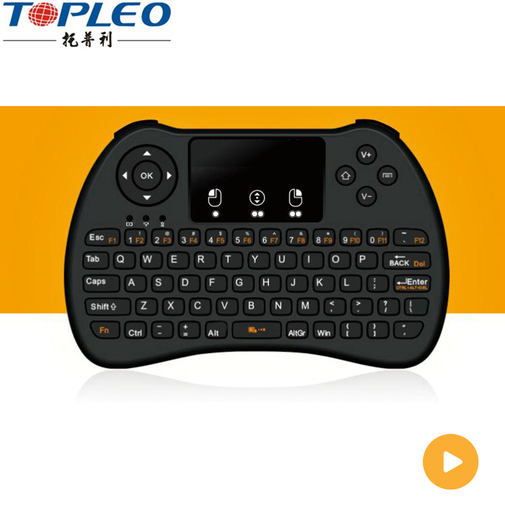 Factory Directly selling H9 2.4GHz wireless Keyboard gaming Touchpad for PC,iPad ,Google Android TV Box the keyboard