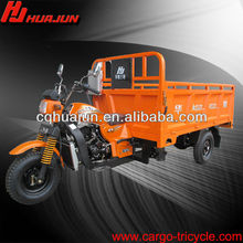 baby tricycle cargo tricycle/motor tricycle reverse gear