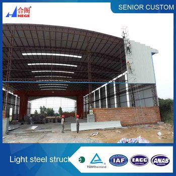 low cost steel structure warehouse building ,factory building storage