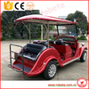 Electric Utility Mini Bus for Sale/classic luxurious new electric vintage car //Whatsapp: 0086-15803993420