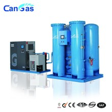 China 2016 Hot Sale Low Price Nitrogen Generator For Nitrogen Gas Production