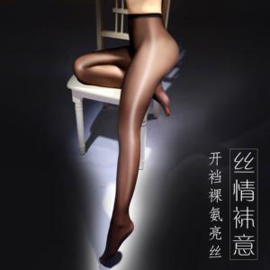 57c046e41 Silk Stocking Trousers