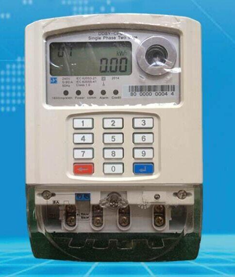 Dtsy1398 Three Phase Sts Split Prepaid Energy Meter/three Phase ...