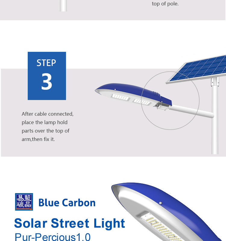 50 W Wholeset Price 8m all in one solar street light