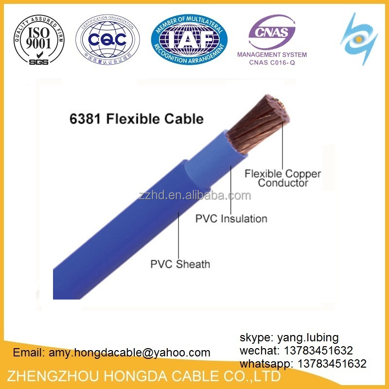 300/500V or 600/1000V 25mm2 95mm2 120mm2 circular copper conductor Flame <strong>resistant</strong> PVC wire cable