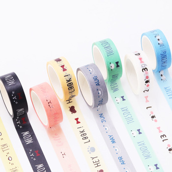 Colorful Handbook Diary Hand Account Gift Decorative Japan Paper Diy Washi Tape