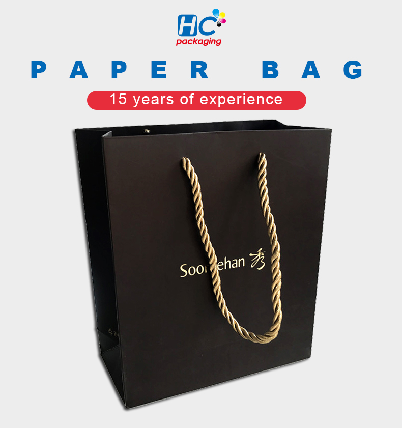 HC Packaging Manufacture Custom Logo Luxury Shopping Small Brown Paper Bags with handles
