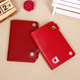 PU sim credit card holder case