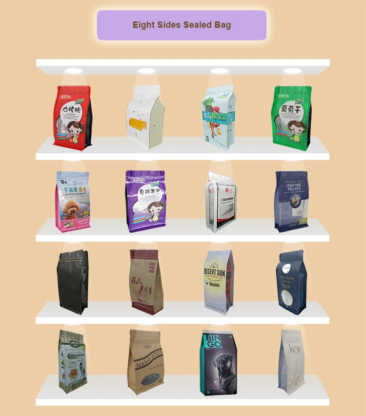 Customized Print Middle Sealed Chocolate Packaging Bag With Own Logo