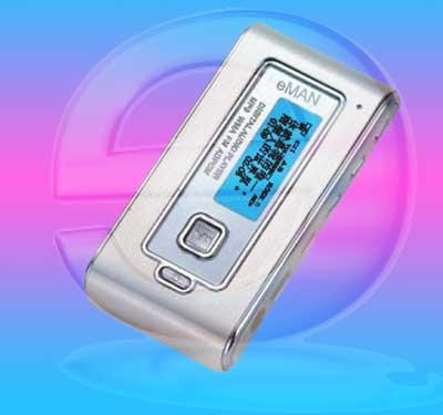 eGARU eMAN MP3 PLAYER, UK Supplier