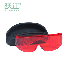 c7174eadb مصادر شركات تصنيع نظارات السلامة الليزر ونظارات السلامة الليزر في  Alibaba.com