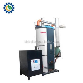 Wood Pellet Fired Henan Boiler Hot Water Boiler Price - Buy Bidragon ...