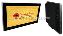 18.5inch lcd screen digital price display for supermarket advertisement