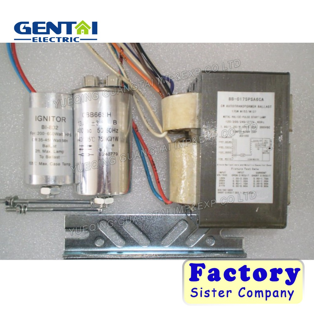 Good Quality Low to high power HPS High Pressure Sodium Lamp HID Magnetic Ballast Kit