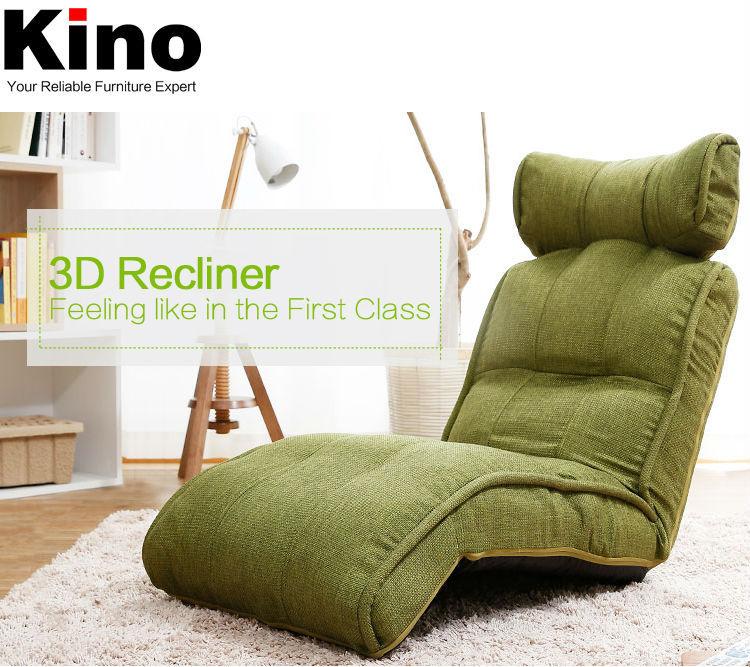 High Quality Linen Fabric Recliner Sofa