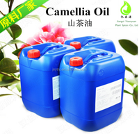 Cold Pressed Edible Camellia Oil/Camellia Japonica Seed Oil For Whitening Soap