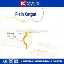 2017 new surgical/medical plain Catgut suture With Needle CE ISO FDA