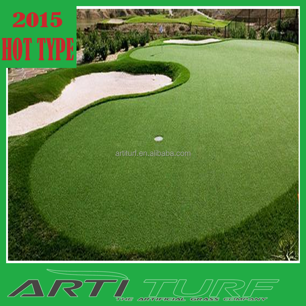 Chinese 2015 cheap high density high quality green sports putting gateball/soccer/golf Artificial fake grass from manufacturer