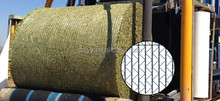 Shade net warp knitting machine hey bale net wrap hdpe color and hdpe natural biodegradable bale wrap net