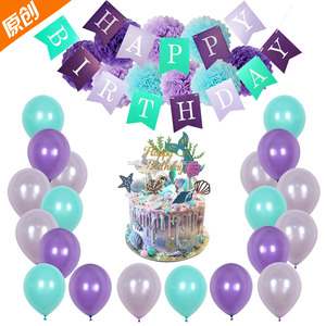 2019 Mermaid Party Supplies Birthday Banner Paper Pompoms Balloons cake topper for Baby Shower Decorations Birthday