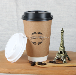 disposable logo printed 16oz double wall kraft paper coffee cup with lids