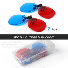 Аун проектор Красный-синий 3D очки для светодиодного проектора Поддержка Красный Синий 3D Мини проектор аксессуары Подарочная коробка DL02(Китай)