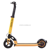 Inokim Myway CE approved stand up folding portable electric scooter
