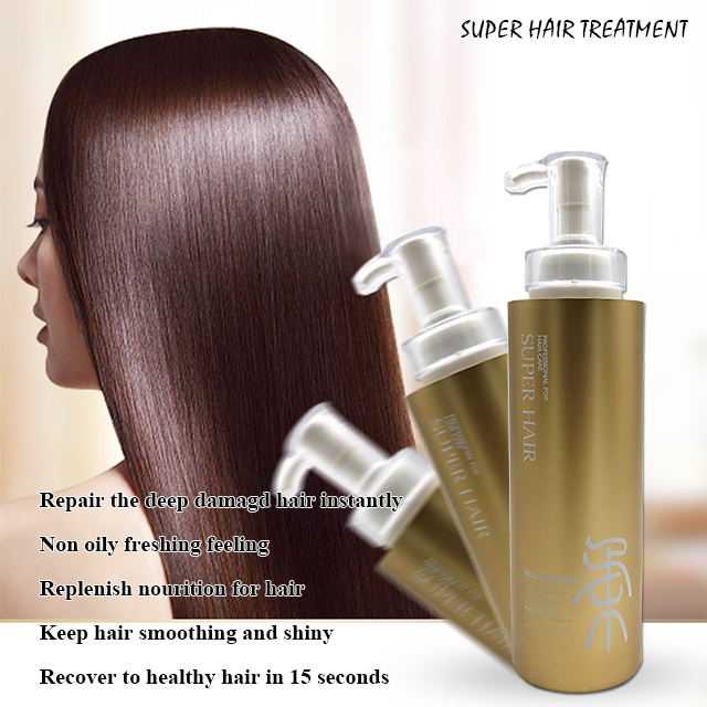 Best Customized Straight Cream Straightening Keratin Brazilian Products Lotion Repair Essence Keratin Collagen Hair Treatment